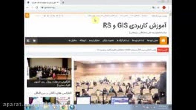 پردازش تصاویر ماهواره ای -قسمت 56-سعید جوی زاده