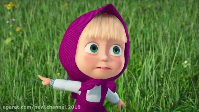 دانلود انیمیشن ماشا و میشا - قسمت 157