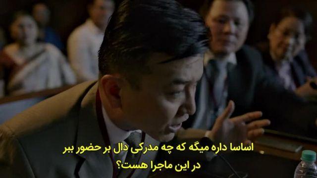 فیلم ساخت چین 2019 زیرنویس چسبیده فارسی