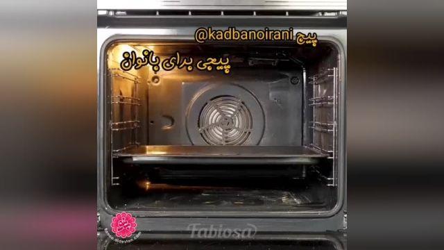 خانه تکانی عید آشپزخانه - تمیز کردن ماکروفر