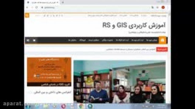 پردازش تصاویر ماهواره ای -قسمت 49-سعید جوی زاده
