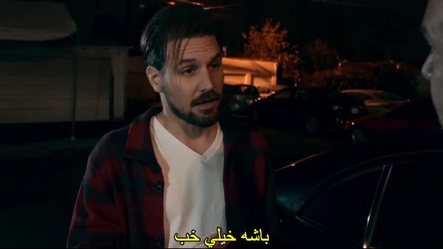 فیلم بی رحمانه 2019 زیرنویس چسبیده فارسی
