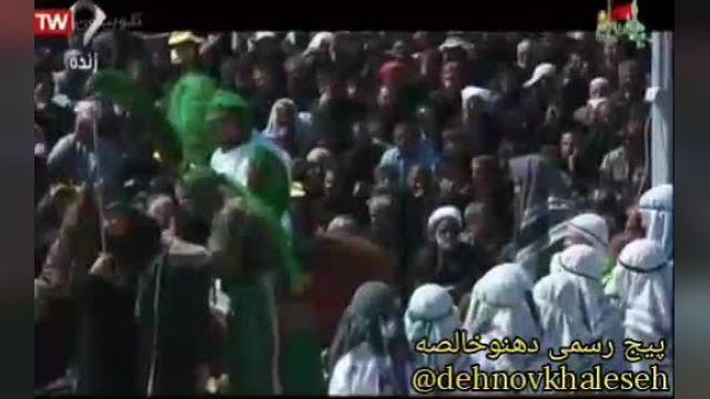 مراسم تعزیه خوانی در روستای فدیشه نیشابور عاشورای 97