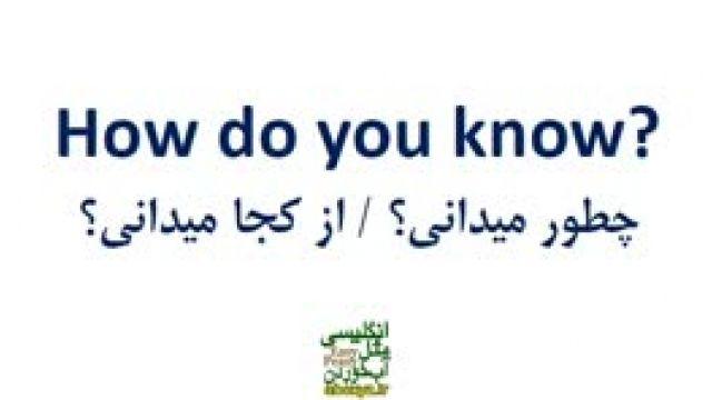 پرکاربردترین جمله های انگلیسی که باید بلد باشید!