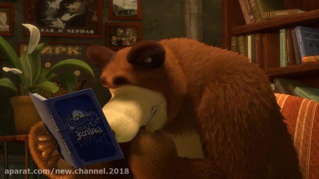 دانلود انیمیشن ماشا و میشا - قسمت 231