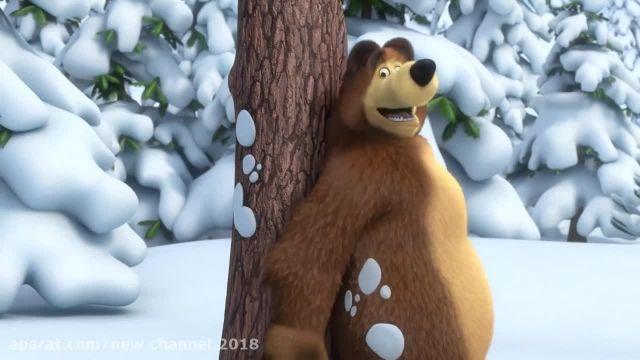 دانلود انیمیشن ماشا و میشا - قسمت 12