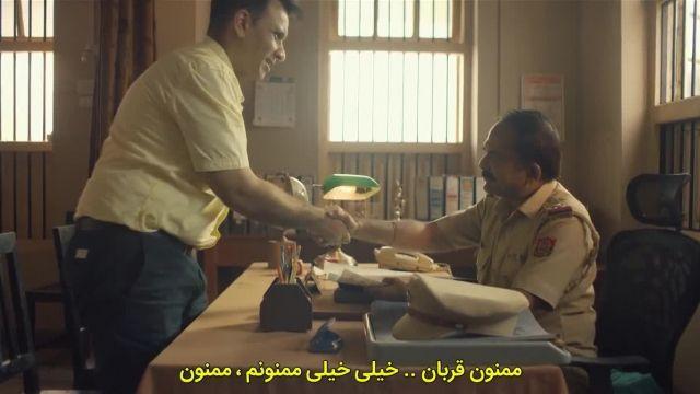 فیلم خانه باروت 2019 زیرنویس چسبیده فارسی