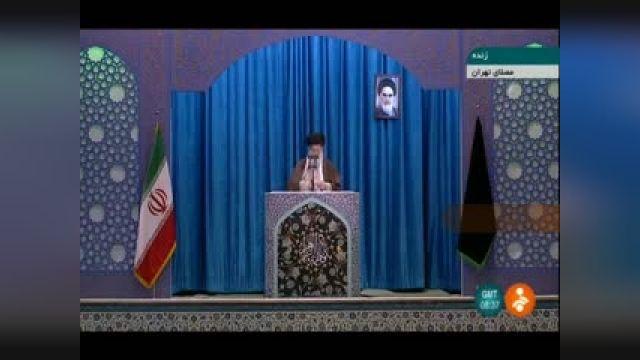 رهبر معظم انقلاب: سردار سلیمانی را بزدلانه به صورت ترور از میان برداشتند
