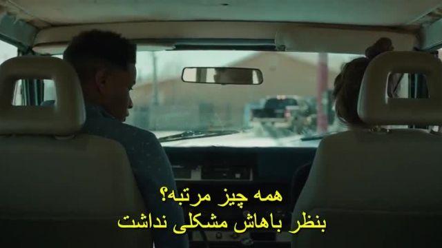 فیلم خانه ای با چشم انداز هیولا 2019 زیرنویس چسبیده فارسی