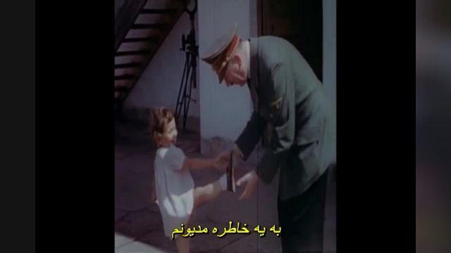 فیلم زندگی پنهان 2019 زیرنویس چسبیده فارسی