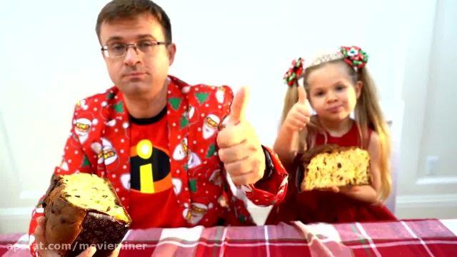 سری جدید برنامه کودک دیانا و روما - آماده شدن برای کریسمس