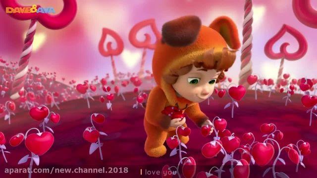 دانلود انیمیشن کودک شاد - قسمت 4