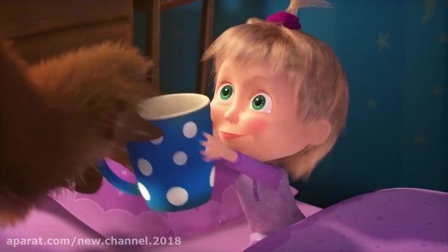 دانلود انیمیشن ماشا و میشا - قسمت 237