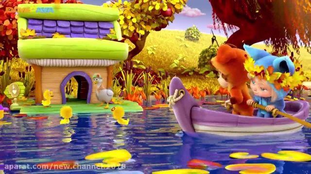 دانلود انیمیشن کودک شاد - قسمت 1