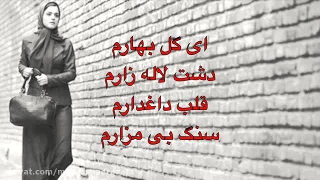 دانلود آهنگ ماه پیشونی از محسن چاوشی (حجم کم)