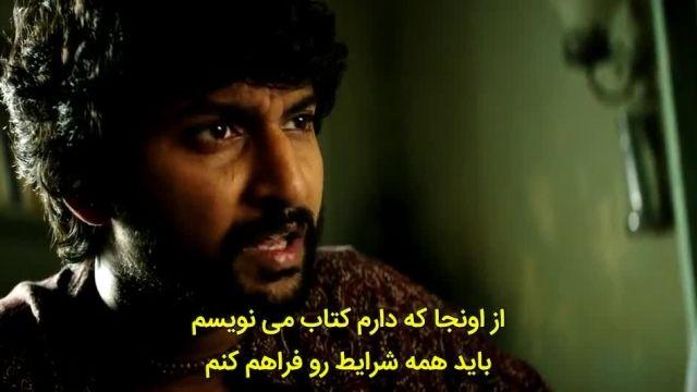 فیلم رهبر باند 2019 زیرنویس چسبیده فارسی