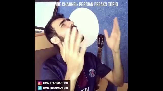هومن ایرانمنش - گلچین بهترین ویدئو های خنده دار