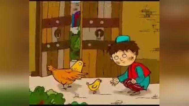 ترانه های کودکانه - حسنی نگو بلا بگو