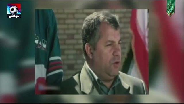 حضور ناموفق فوتبالیست هایی که بازیگر شدند!!!