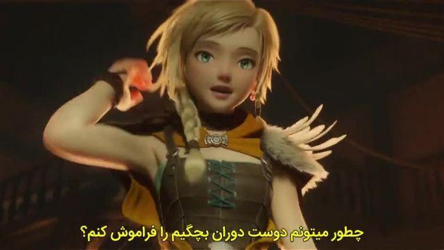 دانلود انیمیشن تلاش اژدها داستان شما Dragon Quest Your Story 2019