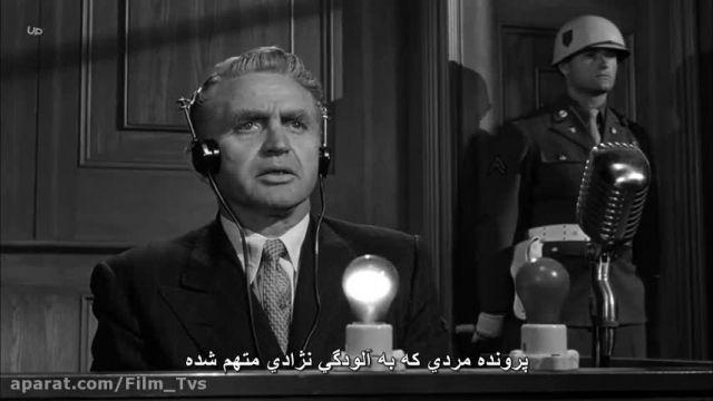 فیلم دوبله فارسی - محاکمه در نورنبرگ Judgment at Nuremberg