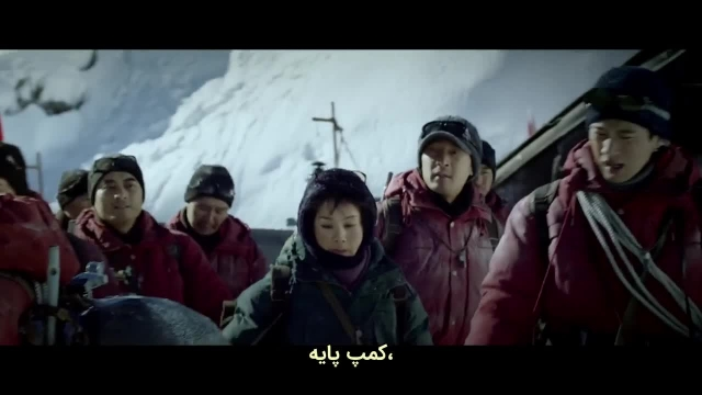 دانلود فیلم کوهنوردان (The Climbers 2019) زیرنویس فارسی