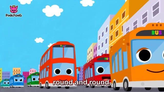 شعرو ترانه های کودکانه انگلیسی - اتومبیل