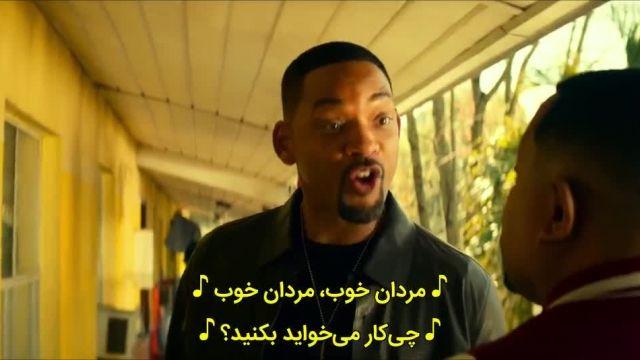 فیلم پسران بد 3 : برای زندگی با زیرنویس چسبیده فارسی Bad Boys For Life 2020