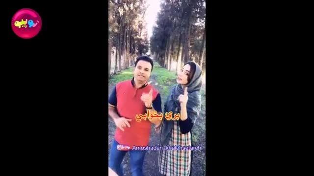 ترانه های کودکانه - عمو شادان و خاله ستاره، لالایی