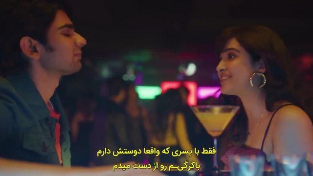 فیلم هندی ماسک با زیرنویس چسبیده فارسی 2020 Maska