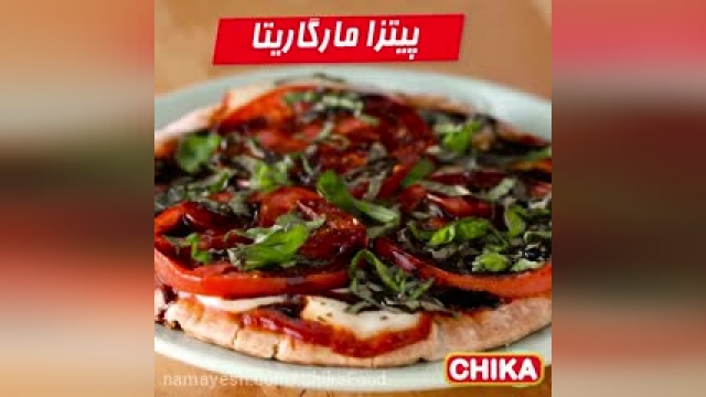 نحوه درست کردن پیتزا مارگاریتا