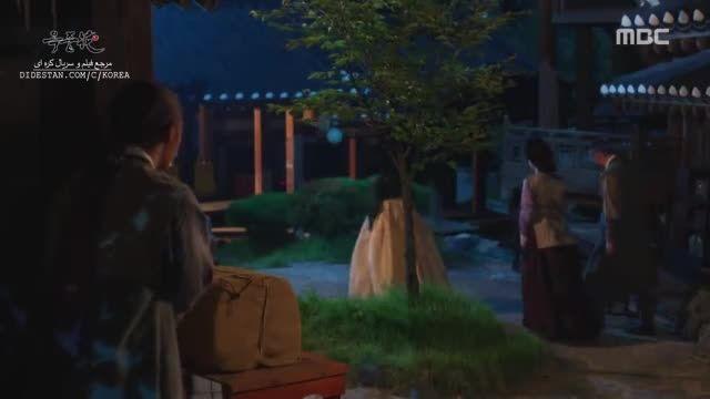 دانلود سریال کره ای اوک نیو دوبله فارسی قسمت 30