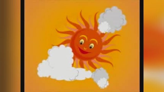 ترانه های کودکانه - خورشید خندید