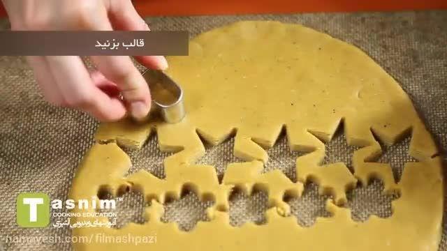 نحوه درست کردن شیرینی نخودچی