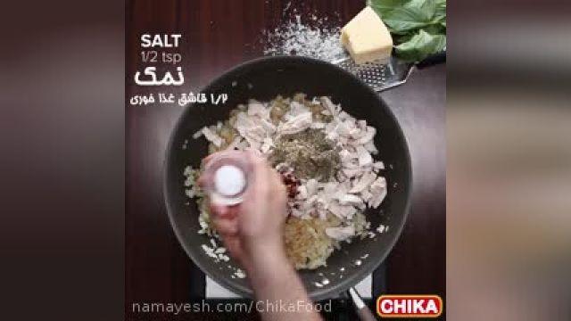 طرز درست کردن مرغ پنیری