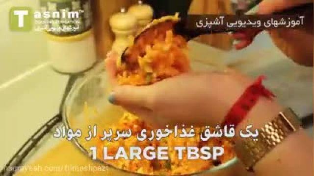 طرز درست کردن کوکو سبزیجات با پنیر هالومی
