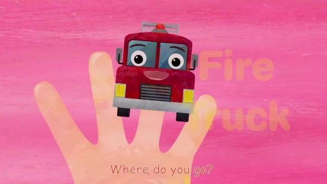 ترانه های کودکانه انگلیسی - خانواده انگشتان - وسایل نقلیه