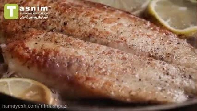 طرز درست کردن پخت ماهی