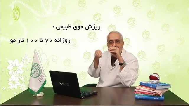 چرا در طول رژیم دچار ریزش مو می شویم؟