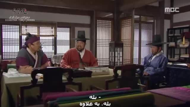 دانلود سریال کره ای اوک نیو دوبله فارسی قسمت 25