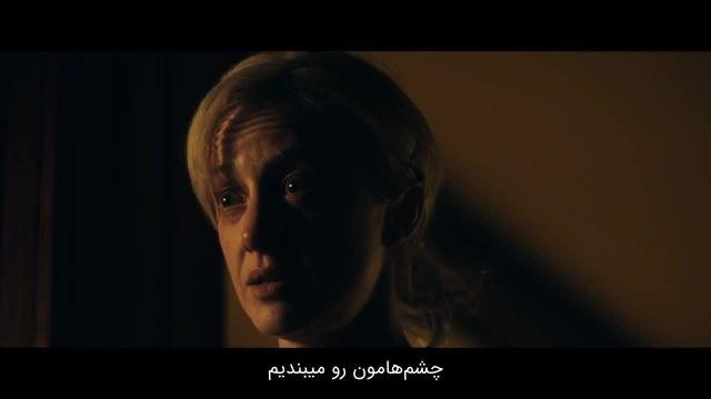 دانلود فیلم ترسناک (2020) The Grudge 4 (کینه 4) با زیرنویس فارسی چسبیده