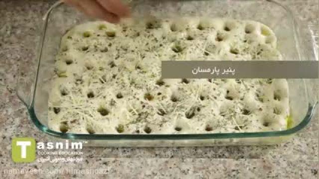طرز تهیه نان فوکاسیو ایتالیایی