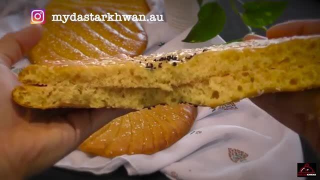 نکات کاربردی آشپزی - طرز تهیه نان روغنی زعفرانی بدون تخم مرغ در چند دقیقه
