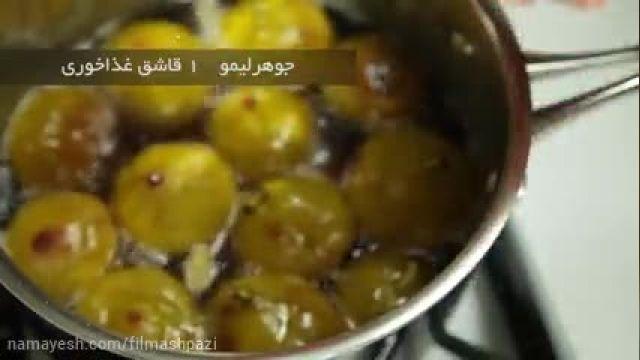 دستور پخت مربای انجیر