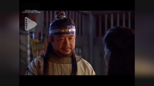 دانلود سریال کره ای سرزمین آهن The Iron King دوبله فارسی قسمت 2