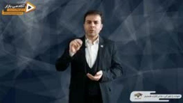 استاد احمد محمدی - قانون قربانی کردن