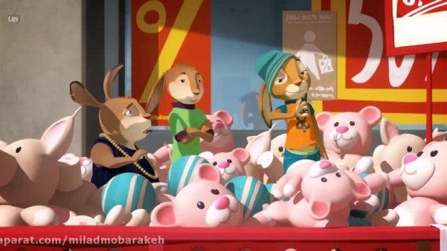 دانلود انیمیشن سینمایی دوبله فارسی مدرسه خرگوش محافظان تخم طلایی