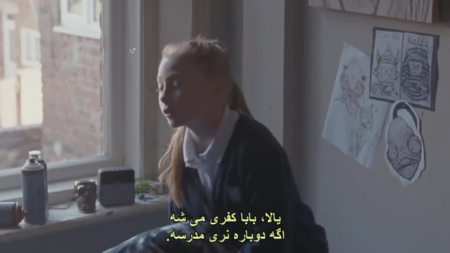 دانلود فیلم متاسفیم جا ماندی (Sorry We Missed You 2019) زیرنویس فارسی