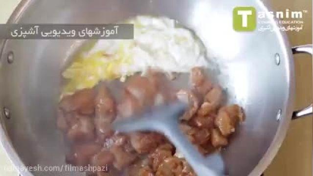 نحوه درست کردن برنج و مرغ سرخ شده