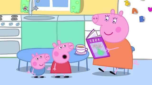 دانلود انیمیشن پیپا پیگ (peppa pig) قسمت 12